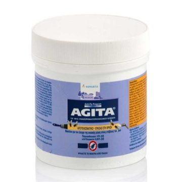 agita1_500x500