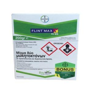 Flint Max 75WG