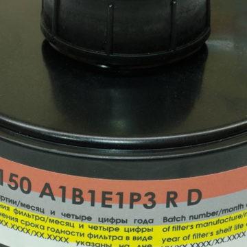 DOTpro150-2