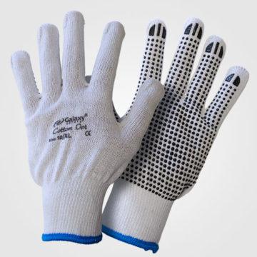 γάντια εργασίας βαμβακερα