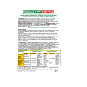 Micosat F-TAB PLUS 2