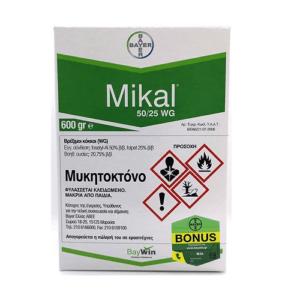 Mikal 75 WG