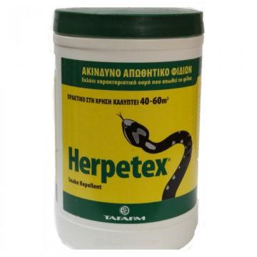 herpetex-500×500