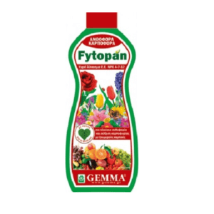 Fytopan για Ανθοφόρα και Καρποφόρα Φυτά