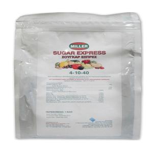 Sugar Express 4-10-40