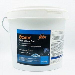 BASF Storm Wax Block Bait